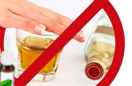 Лечение алкоголизма – развод и мошенничество.