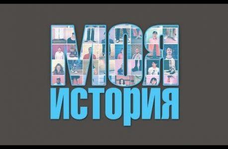 Лариса М. (г.Санкт -Петербург), Спикерское на скайп-группе _Земляне_, 09.09.18г.