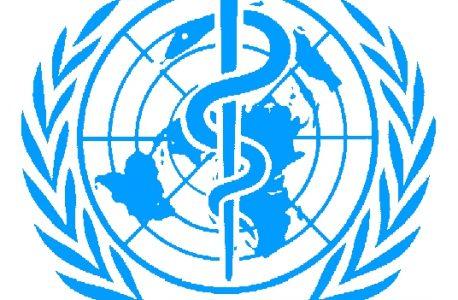 Международный классификатор болезней