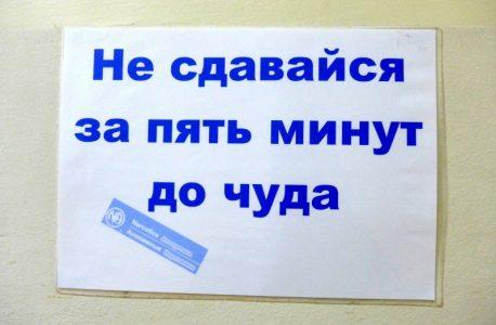 """О себе с юмором Из выступлений на группе""""АА"""""""