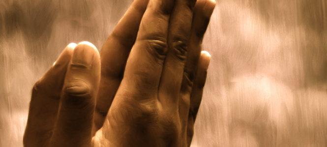 Молитва о бессилии.