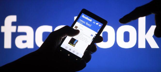АА-Онлайн в Facebook
