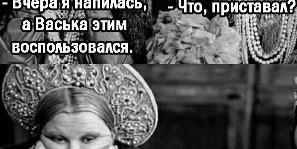 Юмор: Хитрый Васька