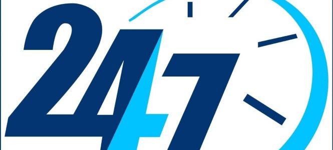 24 Часа –  11 Октября
